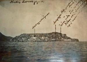 Spinalonga, Crete, 1931