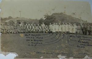 Staff of Tama Zensho-en (Zensei Hospital)