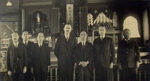 Dr. H. W. Wade (centre) with Drs K. Yamamoto, S. Nakajo, K. Kusama, and other Japanese health officials and asylum directors.