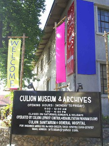 The Museum on Culion