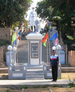 The Memorial to Leonard Wood and Hilarion Guia
