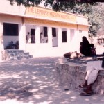 TLM Barabanki Hospital and out-patients' entrance. (TLMI Publicity Release, March 1993)