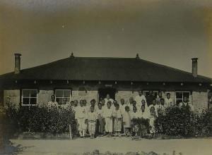 Children at Soonchun leprosarium, Korea, 1931 (Culion Museum and Archives)