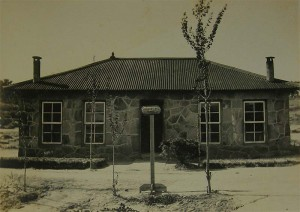 Soonchun, Korea, 1931 (Culion Museum and Archives)