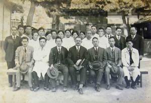Staff at Oshima, with Dr Wade