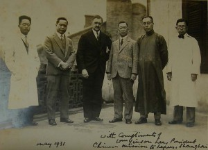 Members of the Chinese Mission to Lepers, 1931, and Dr W Wade