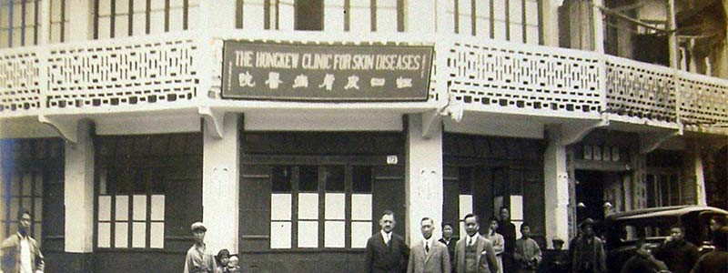 The Shanghai Skin Clinic 1931