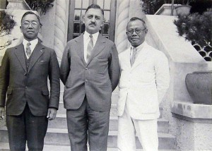 Shanghai Leprosy Clinic, Dr W Wade, Mr Lee, and Dr Wu Lien-Teh