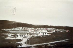Sungai Buloh settlement, 1932