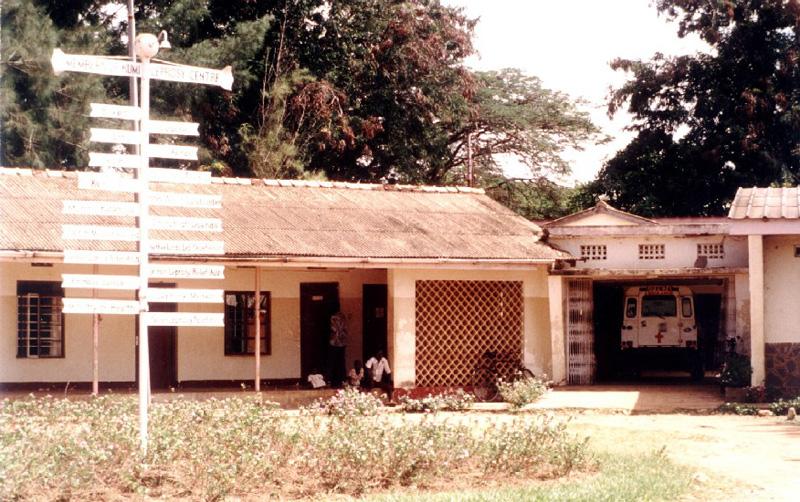Kumi Leprosy Centre, Uganda