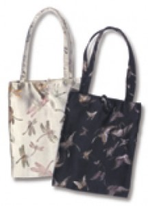 These cloth bags are among the products made by Handa Quilt.